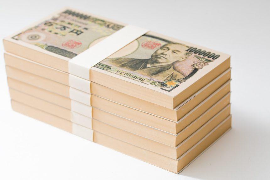貯金のコツは収入-貯金=支出【最強は生命保険】