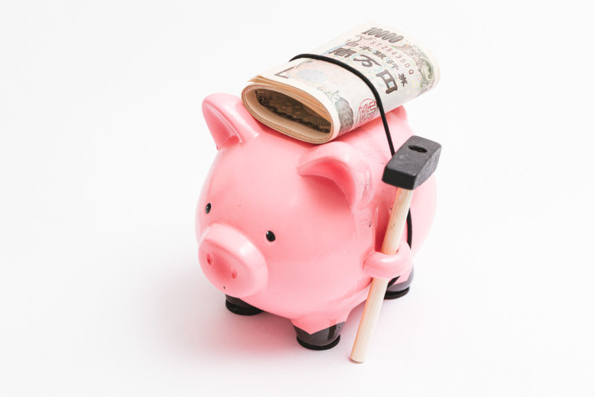 貯金口座を分けるときは4つの口座に分ける【複利で貯めること】